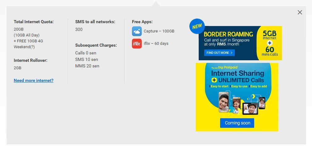 Digi-New-Plans-Postpaid-50-80-110 (6)