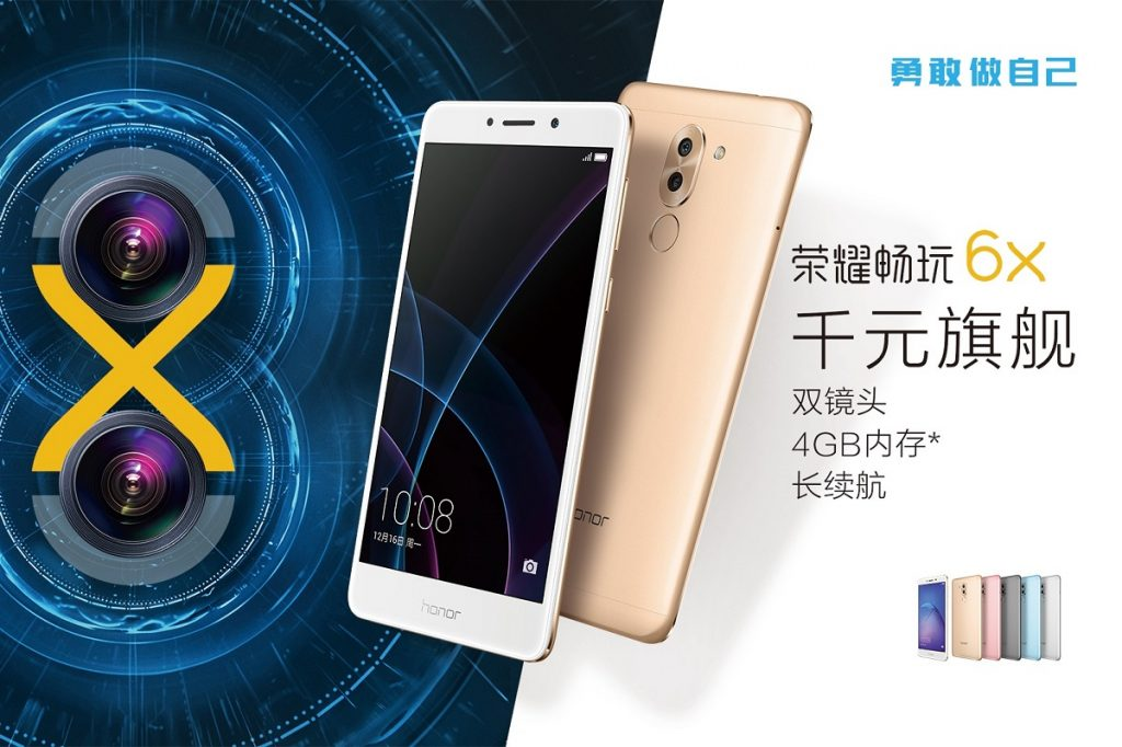 honor-6x-official-2