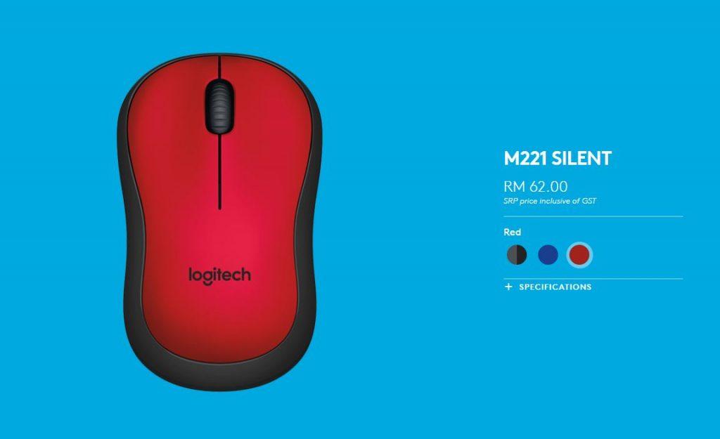 logitech-m221-silent-1