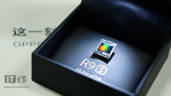 oppo-r9s-invite-1