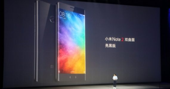xiaomi-mi-note-launch-1