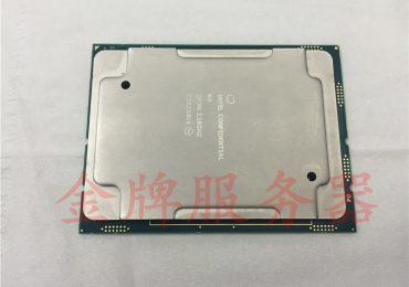 Intel Xeon E5 2699 V5 1