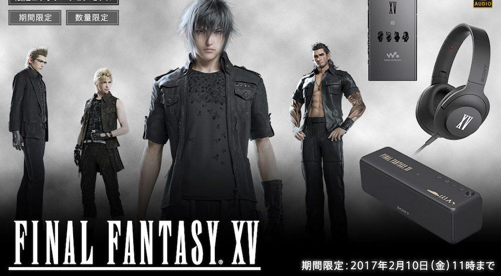 Sony Japan Final Fantasy Branded Walkman Headphone and Speaker