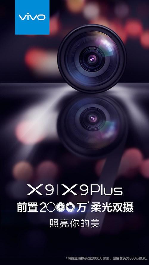 vivo-x9-x9plus-teaser