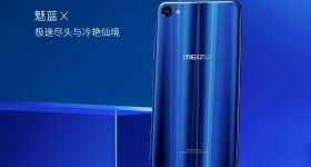 meizu-m3x-official-1
