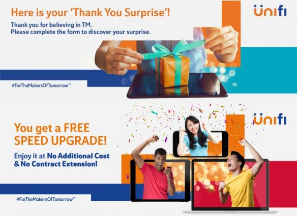 UniFi Speed Upgrade - TM Thank You Surprise