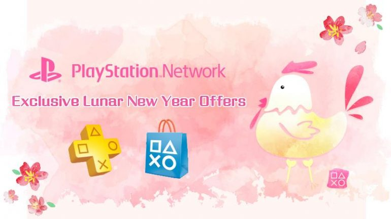 PlayStation Network Celebrates Chinese New Year With Discounts, Free
