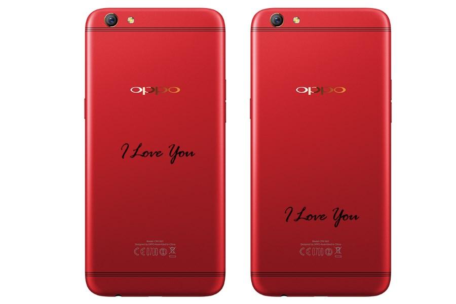 OPPO R9s Valentine Red Edition