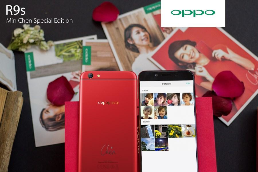 OPPO R9s Min Chen Special Edition