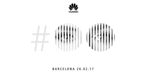 Huawei P10 Set to Be Unveiled on 26 February at MWC 2017