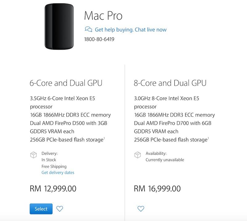 Apple Upgrades Current Mac Pro