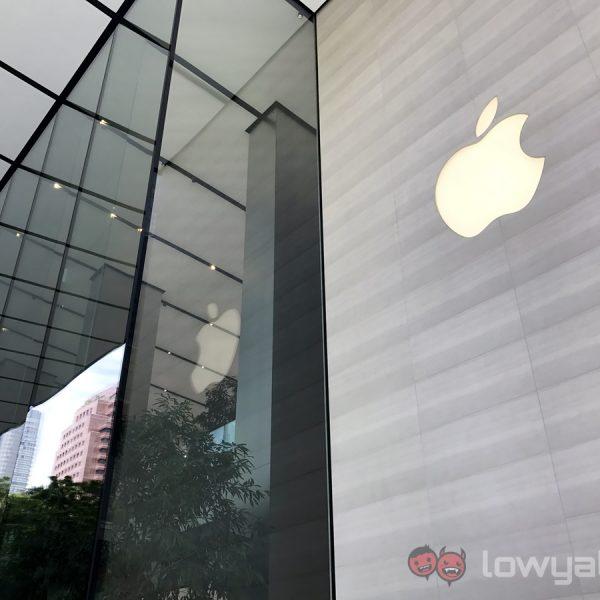 Apple Orchard Road Singapore