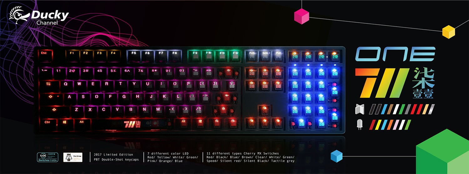 the limited edition ducky one 711 multi switch mechanical keyboard