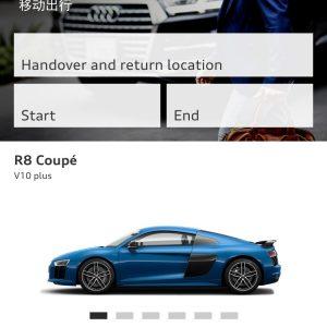 Audi on demand+