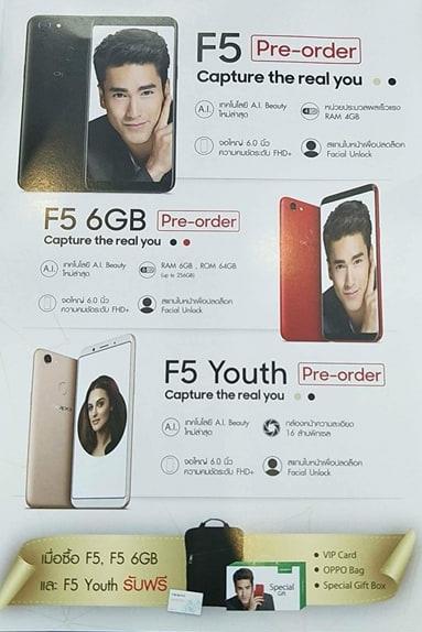 OPPO F5 Thailand