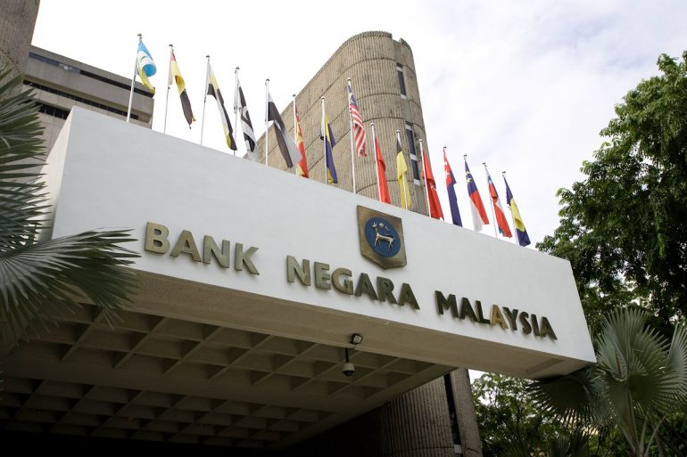 Update bank negara is not coming out with cryptocurrency exchange update bank negara is not coming out with cryptocurrency exchange ccuart Gallery
