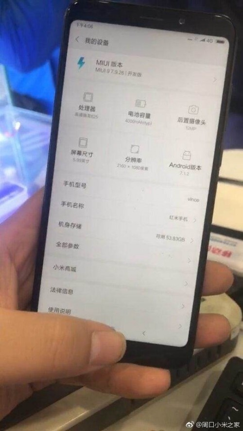 Xiaomi Redmi Note 5 Pictures Leaked