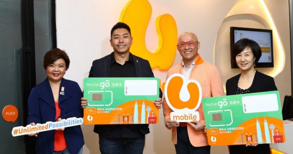 U Mobile WeChat Go SIM Pack