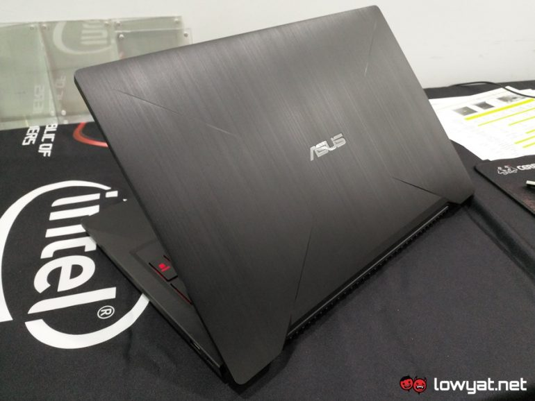 Check if your computer has been infected by the ASUS Update Malware
