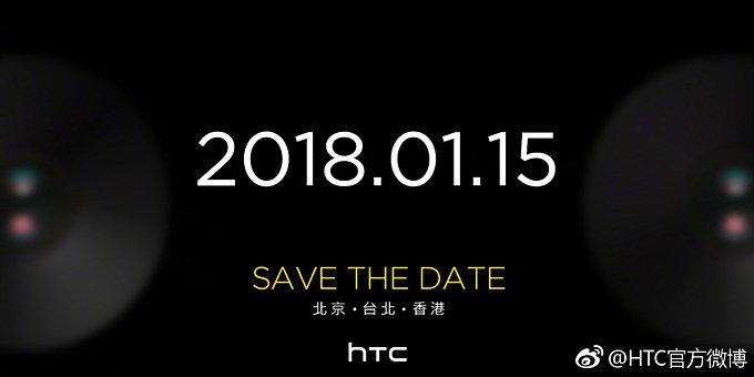 HTC U11 EYEs specifications, press renders leak ahead of official launch