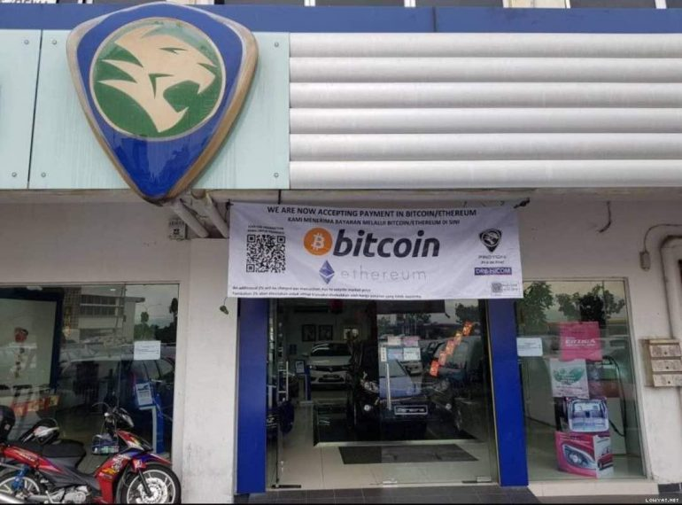 You can now buy a proton car with bitcoin and ethereum you can now buy a proton car with bitcoin and ethereum cryptocurrency ccuart Gallery