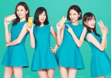Xiaomi Redmi 5 - Redmi 5 Plus x SNH48