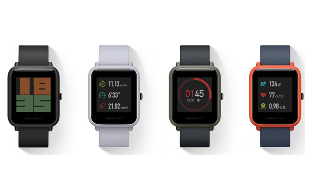 The Amazfit BIP smartwatch promises 45-day battery life, costs just $99
