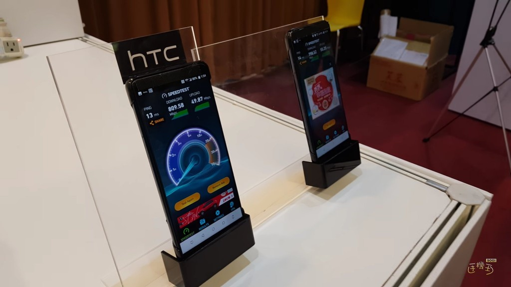 HTC U12 shows up at a 5G event in Taiwan