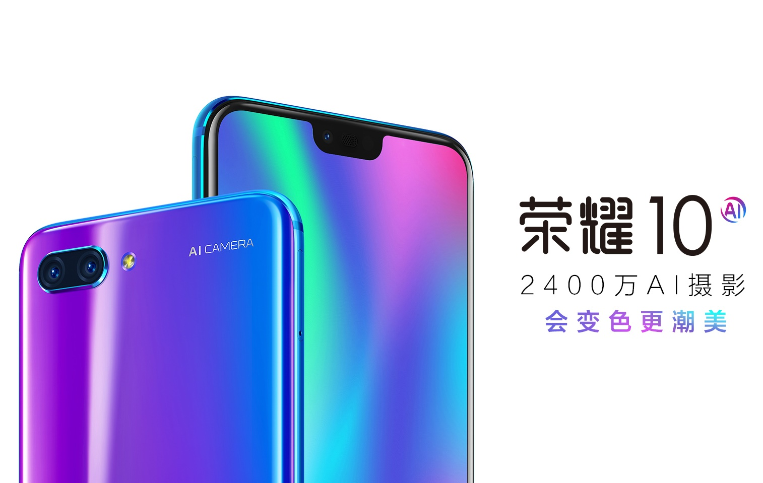 Honor 10 slated for a May 15 launch in India