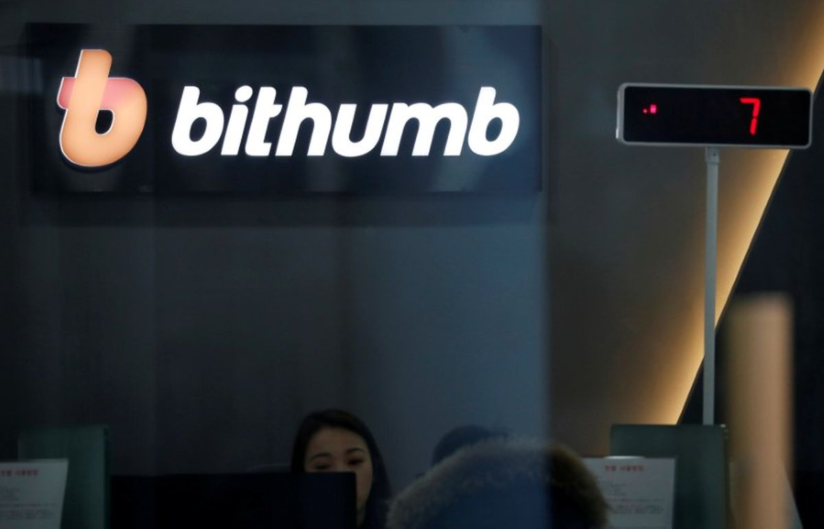 Hackers hit South Korean cryptocurrency exchange Bithumb, bitcoin falls