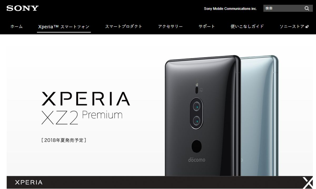 Dc5n United States It In English Created At 2018 06 28 0017 Storagenewsletter Cypress Adds Usb Typec Hub Controller With Sony First Announced The Xperia Xz2 Premium Back April But Fell Short Of Providing An Official Srp For Phone However That Might Change Come