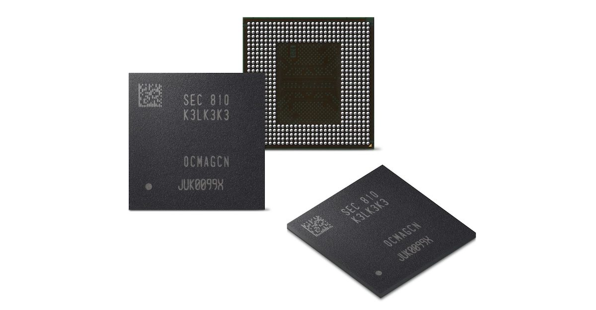 Samsung develops new DRAM for 5G, AI features of smartphones