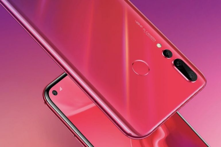 Huawei's Nova 4 Hole-Punch Phone Is Finally Official
