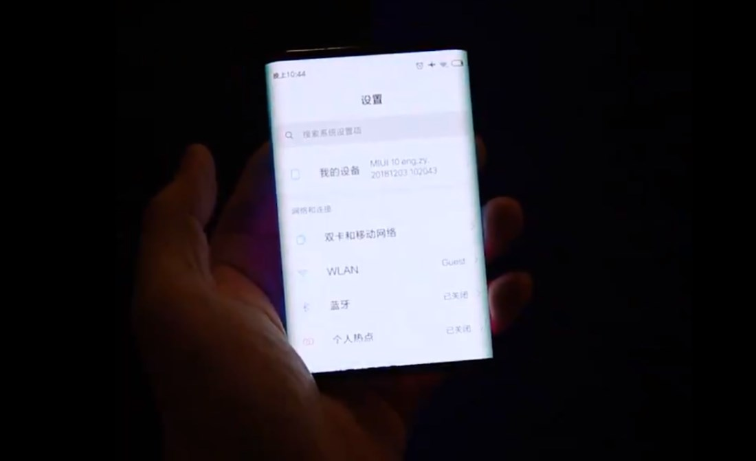 Xiaomi triple folding smartphone allegedly depicted in video