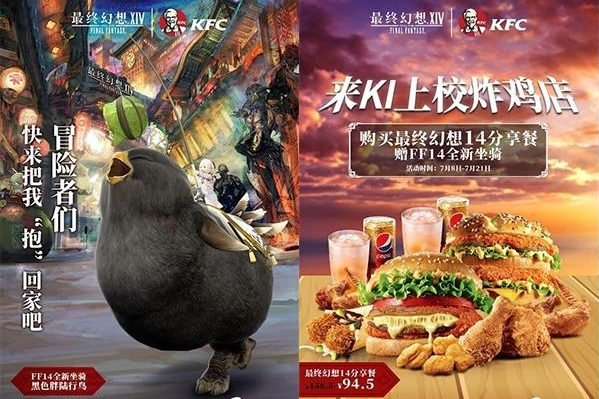 Final Fantasy XIV Is Getting A Live Action TV Series | Lowyat NET