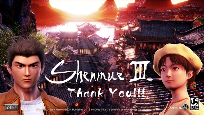 Shenmue 3 Devs Willing To Offer Refunds To Unhappy PC Backers