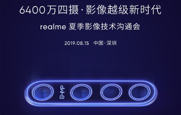 Realme to launch its 64MP smartphone camera in India before Diwali
