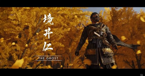 Ghost of Tsushima TGA 2019 Trailer