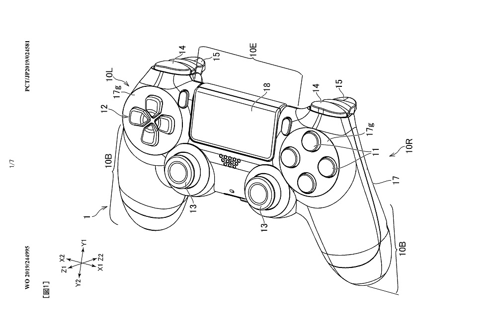 Sony PlayStation controller patent (2)