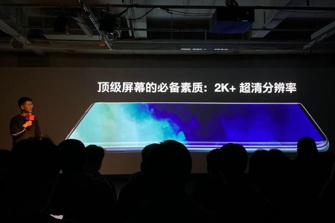 OnePlus 8 2K display slide