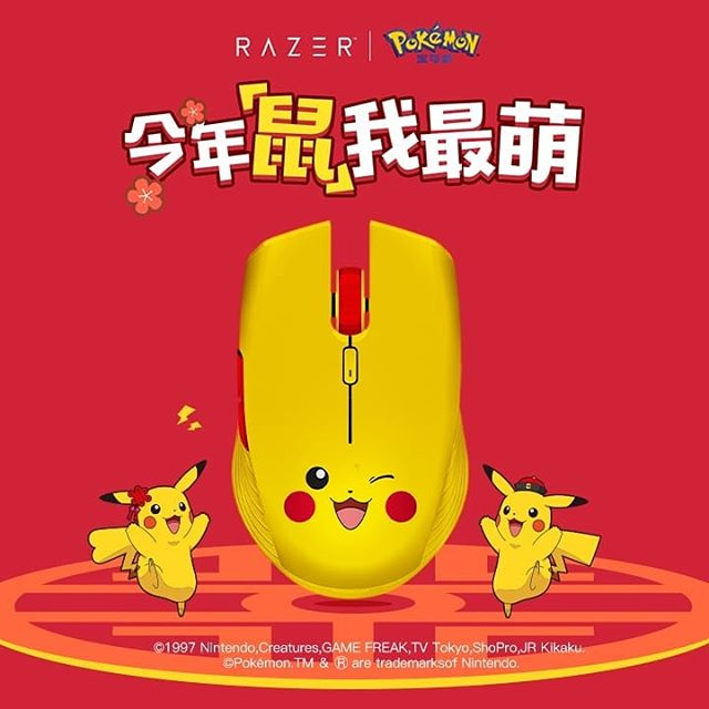 Razer Atheris Pikachu Edition promo
