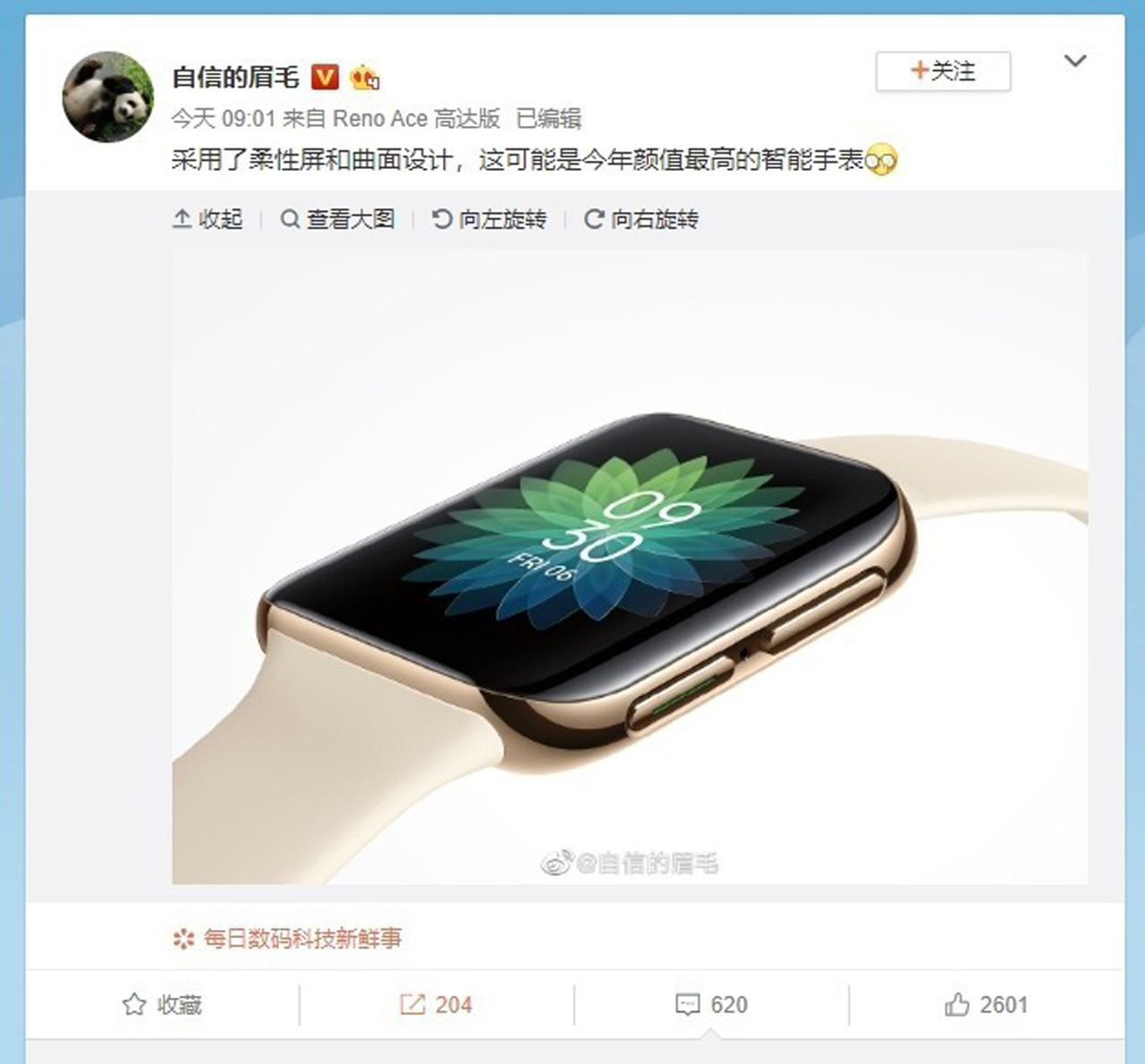 Oppo official teases Apple-lookalike smartwatch which might launch at MWC 2020