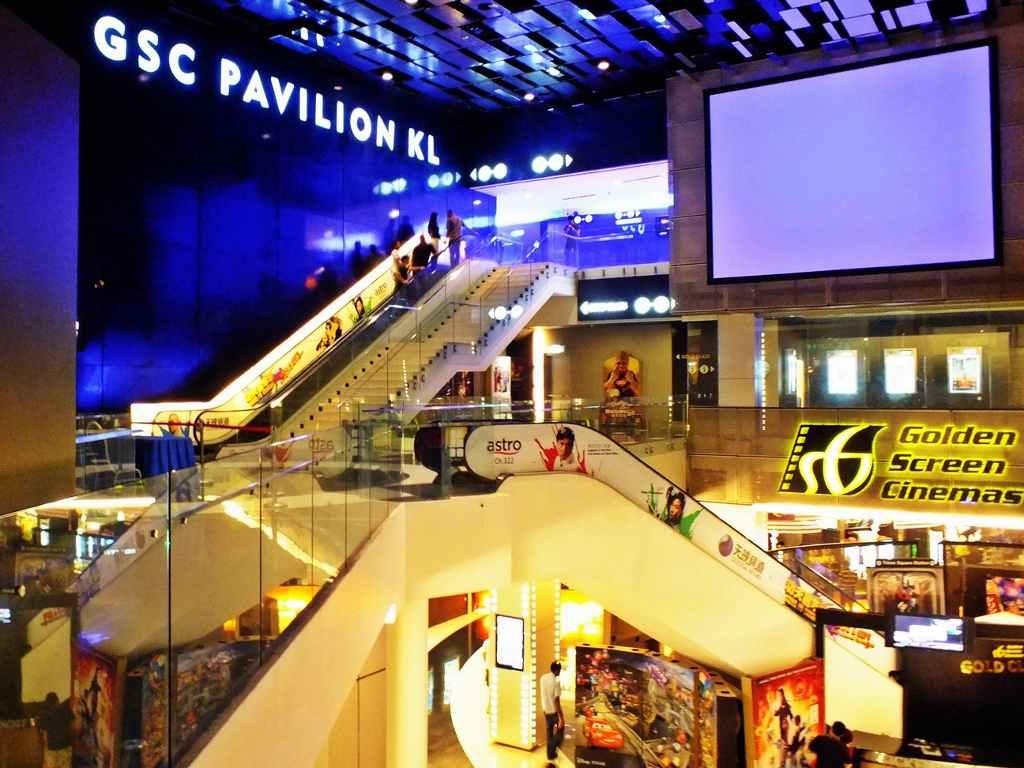 GSC Pavilion