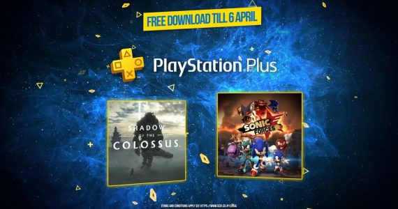 PlayStation Plus March 2020