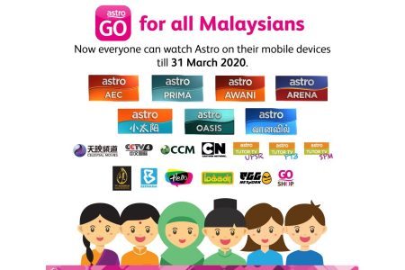 Astro Go Is Now Accessible To Non Astro Customers For Free During