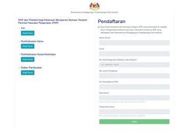 MITI website