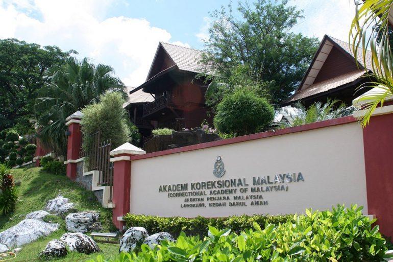 Malaysia Correctional Academy