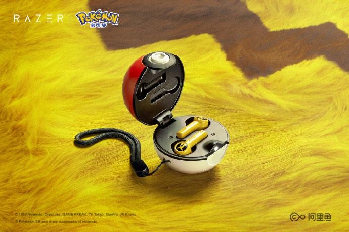 Razer Hammerhead Pikachu
