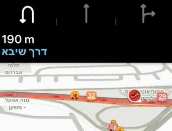 Waze lane guidance