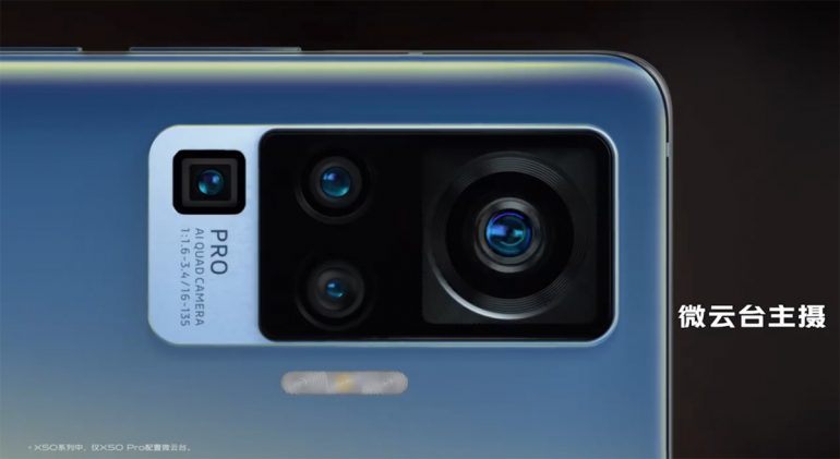 Vivo explains the X50 Pro's gimbal-like camera stabilization
